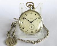 1924 Silver Arcadia Pocket Watch & Chain (2 of 4)
