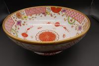 Most Attractive Late 19th Century Flared Porcelain Bowl (2 of 5)