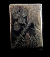 Antique Victorian Silver Card Case, Aesthetic (11 of 16)