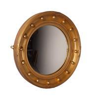 Round Convex Mirror (2 of 3)