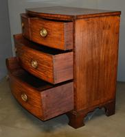Mahogany Bow Front Chest (3 of 4)