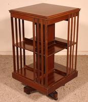 English Revolving Bookcase in Mahogany & Inlays (2 of 10)