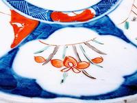 Chinese Asian Imari Plate 19th Century 1850-1899 Imari Rust Red Cobalt Blue Porcelain (6 of 6)