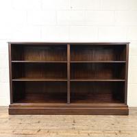 Late 20th Century Mahogany Bookcase (2 of 9)
