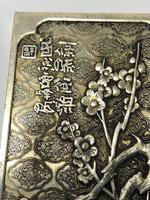 Antique Chinese Solid Silver Zu Yin Hallmarked Scroll Weight Plaques Guangxu (12 of 24)