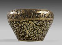 Late 19th Century Eastern Brass Jardinere (4 of 4)