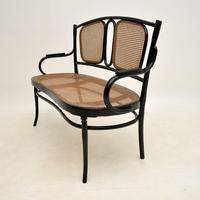 Antique Bentwood Thonet Style Settee (4 of 12)