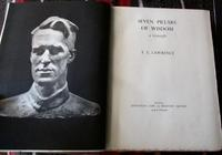 1935 1st Edition Seven Pillars of Wisdom with Original Dust Jacket by T. E. Lawrence (6 of 6)