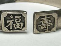 Pair Chinese Republic Silver Plate Bracelet Bangles Dragons Fenghuang Phoenix (8 of 12)