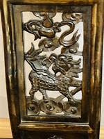 Oriental Folding Armchairs (6 of 19)