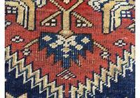 Antique Bidjar Rug (7 of 8)