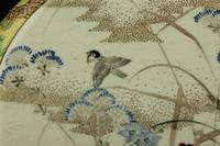 Antique Meiji Japanese Satsuma Moon Flask Vase - Signed (10 of 14)
