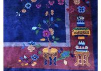Antique Chinese Art Deco Carpet (3 of 14)