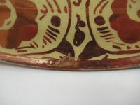Large 19th Century Spanish Copper Lustre Charger in Hispano-moresque Revival Style (4 of 7)