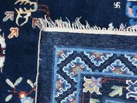 Vintage Chinese Pao Tao Rug (9 of 9)