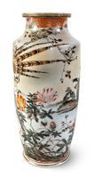 19th Century Meiji Period Kutani Vase (2 of 5)