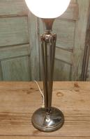 Tall French Art Deco Table Lamp (2 of 5)
