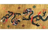 Vintage Tibetan Rug (4 of 6)