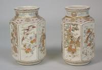 Good Pair of 19th Century Japanese Satsuma Vases (3 of 11)