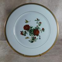 Noritake Decorative Plate (5 of 5)
