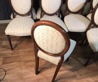 Set of Ten Mahogany Dining Chairs (10 of 10)