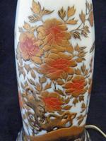 Excellent Japanese Meiji Period Lacquer on Porcelain Vase- Converted to a Lamp (2 of 7)