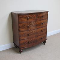 Mahogany Bow Front Chest of Drawers c.1850 (2 of 10)