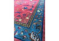 Antique Chinese Art Deco Carpet (5 of 9)