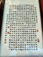Excellent Large Chinese Porcelain Plaque with Poem (2 of 8)