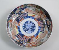 Good Set of Three Graduating Japanese Imari Bowls (7 of 13)