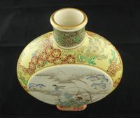 Antique Meiji Japanese Satsuma Moon Flask Vase - Signed (5 of 14)
