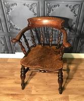 Victorian Elm Captains Smokers Bow Chair