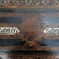 Antique Moorish Style Spanish Side Table with Arabic Writing (11 of 12)