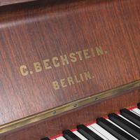 Mahogany Upright Piano by Bechstein, Berlin (3 of 14)