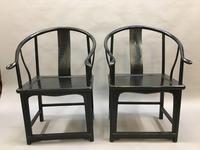 Pair Chinese ebonised horseshoe chairs (8 of 11)