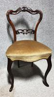 Pair of Victorian Rosewood Hall Chairs (3 of 7)