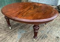 Super Quality Victorian Mahogany Extending Dining Table Seats 14 (2 of 18)