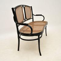 Antique Bentwood Thonet Style Settee (5 of 12)