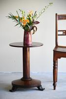 Antique Mahogany Side Table (4 of 11)