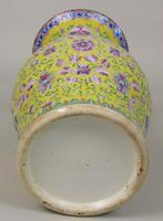 19th Century Chinese Porcelain Vase Famille Jaune (10 of 10)