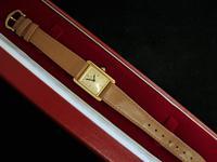 Cartier Ladies Tank Wristwatch (2 of 3)