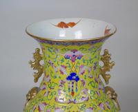 19th Century Chinese Porcelain Vase Famille Jaune (2 of 10)
