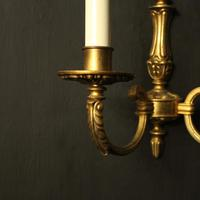 French Pair Of Gilded Brass Antique Wall Lights (5 of 10)