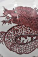 Chinese Porcelain Underglaze Red  Dragon Vase (4 of 8)