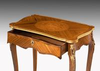 Fine Quality Kingwood Occasional Table (5 of 7)