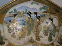 Antique Meiji Satsuma Bowl on Stand Signed (3 of 10)
