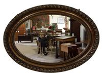 Victorian Oval Mirror c.1890 (2 of 5)