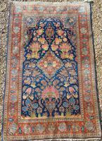 Fine Antique Karshan Prayer Rug