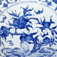 Chinese Blue and White Pilgrim Vase (4 of 5)