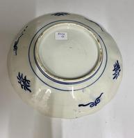 Antique Imari Porcelain Plate c.1870 (2 of 4)